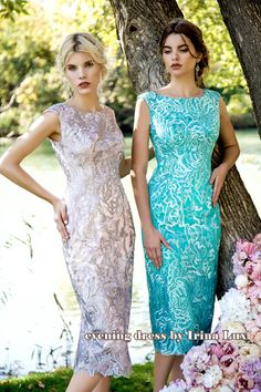 Вечернее платье Лидия №7828