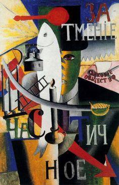 """K. Malevich: """"Un inglés en Moscú"""" (1914)"""