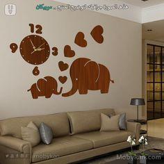 e9c492fa8 mother elephant with son and hearts wall clock Clock Decor, Wall Clocks,  Unique Clocks