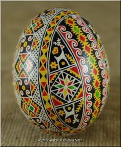 Image detail for -Ukrainian Easter Egg Pysanka Old School [rp2924] - $18.95 : Vyshyvanka ...