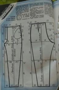 Sewing Patterns Free Plus Size Patterns Free Sewing Sewing Pants Girl Dress Patterns Ankara Dress Pants Pattern Pattern Making Stitch Plus Size Patterns, Sewing Patterns Free, Sewing Tutorials, Clothing Patterns, Free Pattern, Bodice Pattern, Pants Pattern, Sewing Collars, Sewing Pants