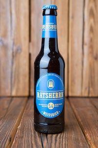 Ratsherrn Hamburger Weissbier 0,33l Craft Bier, Beer Store, Beer Bottle, Hamburger, Walkway, Drinks, Crafts, Cooking, Brewery