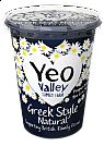 Win a healthy breakfast hamper to kick-start January!     Just repin at least three items (including at least one Yeo Valley item) onto your own board called 'Yeo Valley healthy breakfast'.    Once you've created your perfect healthy breakfast, email the link to your board to us at competitions@yeovalley.co.uk