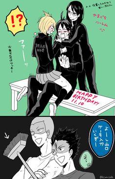 cute but soon dead. Tsukiyama Haikyuu, Haikyuu Yachi, Haikyuu Manga, Haikyuu Fanart, Daisuga, Kagehina, Anime Couples Drawings, Cute Anime Couples, Rock Lee