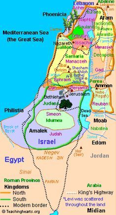 Map of ancient Israel. I've looked high and low for a map of ancient Palestine to compare the two, but I haven't been able to find one. Israel History, Ancient History, Naher Osten, Bible Mapping, Jesus Christus, Bible Knowledge, Scripture Study, Holy Land, Historical Maps