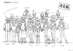 """Reference model sheet (settei) of various character heights from """"Sailor Moon"""" series by manga artist Naoko Takeuchi."""