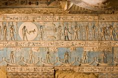 The ancient Egyptian carved and painted ceiling at Dendera Temple, near Qena