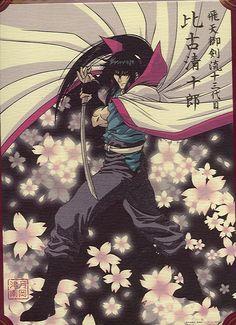 Hiko Seijūrō