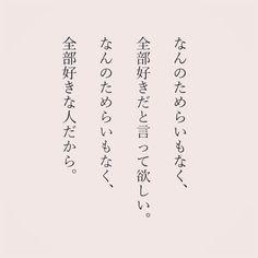 . #好きな人 #恋愛 #恋 #大切 #大切な人