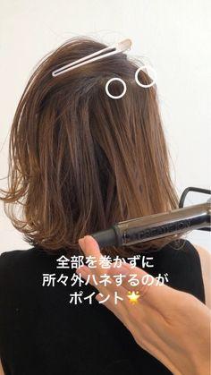 Pin on ヘア Hair Beauty, Hair Styles, Makeup, Image, Fashion, Hair Plait Styles, Make Up, Moda, Fashion Styles