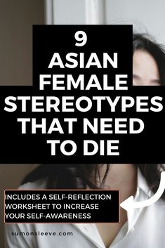 9 Asian Female Stereotypes That Need ToDie (1) Asian Dad, Asian Parents, Asian Problems, Canadian Culture, Parents Be Like, Bad Drivers, Memoirs Of A Geisha, Say More, Body Image