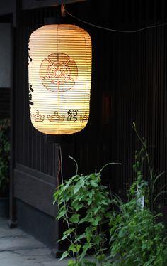 Kyoto, Japan 祇園祭 2016 https://www.facebook.com/Kyoto.GalleryI