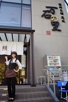 寺嶋由芙▽おながわ秋刀魚収獲祭2014▽蒲鉾本舗高政の女川本店1日店長