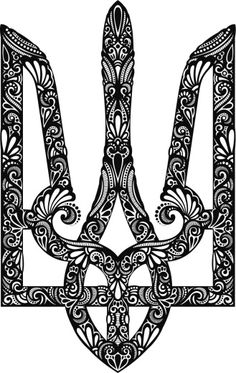 Vector Decorative Ukrainian Trident