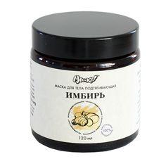 Предотвращает появление целлюлита, подтягивает кожу, возвращая ей гладкость и упругость