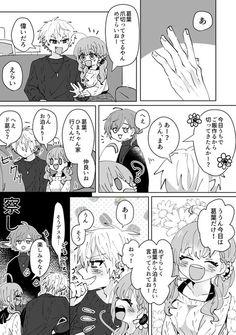 Manga, Tips, Anime, Cards, Manga Anime, Manga Comics, Cartoon Movies, Anime Music, Maps