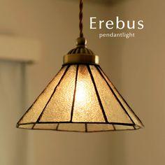 ペンダントライト ガラス 照明器具 1灯 [Erebus] - 照明器具ペンダントライトやシャンデリア販売の通販専門店CROIX