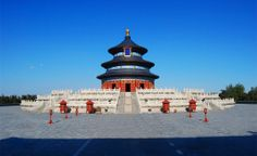 Temple of Heaven in Beijing, where Chinese Emperors used to pray for harvest, think it worked??
