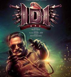 South movies this week: IDI Babu Bangaram Joker Wagah Pretham Mudinja Ivana Pudi