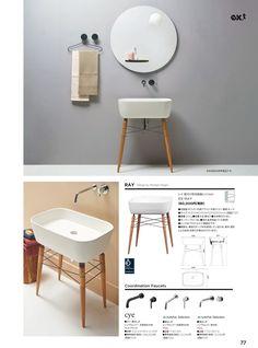 Office Desk, Aqua, Rustic, Cabinet, Storage, Interior, Bathrooms, Furniture, Home Decor
