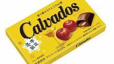 りんごの洋酒チョコカルヴァドス--冬だけの贅沢な味わい Triangle, Chocolate, Food, News, Gourmet, Chocolates, Eten, Brown, Meals