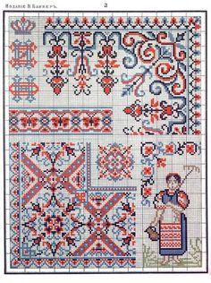 Второй Альбом рукоделий.Русский орнамент(вышивка крестом)
