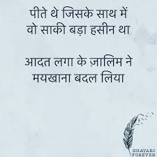 Desi Quotes, Hindi Quotes On Life, Heart Quotes, Urdu Quotes, Poetry Quotes, Quotations, Life Quotes, Punjabi Love Quotes, Indian Quotes