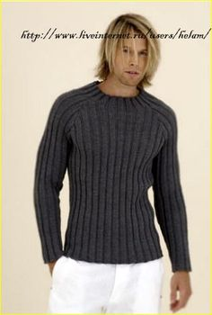 17 trendy knitting patterns free sweater for men for him Simple Outfits For School, Crochet Top Outfit, Baby Boy Crochet Blanket, Crochet Kids Hats, Smart Casual Outfit, Sweater Knitting Patterns, Winter Outfits Women, Mens Clothing Styles, Crochet Hat For Beginners