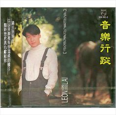 NEW (Hong Kong) Leon Lai - My True Heart Presented to You - CD 1994 Rare Taiwan