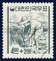 REGULAR STAMP,  farmer, Seagrass, ivory, Industry,1965 10 01, 수해구제 의연금 첨가우표, 1965년 10월 1일, 476, 농부, postage 우표