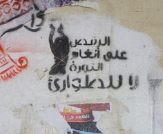 Dance to the tunes of the Revolution, not emergency law