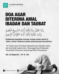 Reminder Quotes, Self Reminder, Pray Quotes, Best Quotes, Assalamualaikum Image, Inspirational Phone Wallpaper, Doa Islam, Islamic Prayer, Islamic Love Quotes