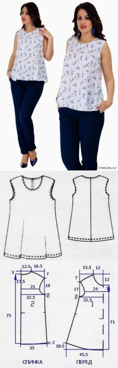 Sewing Dress Pattern of summer sleeveless model - Шитье Sewing Dress, Sewing Clothes, Diy Clothes, Blouse Patterns, Clothing Patterns, Blouse Designs, Shirt Refashion, T Shirt Diy, Easy Sewing Patterns