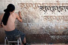 Street Art : Cryptik
