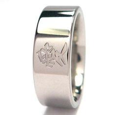 New Kanji Titanium Ring  Love  Jewelry Free by RenaissanceJewelry, $34.99