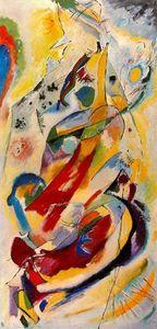 Wassily Kandinsky - Malerei nicht vorhanden 200