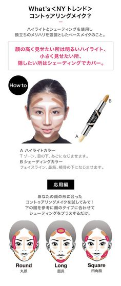 Makeup Essentials That You Don't Want To Go Without – Makeup Mastery Make Beauty, Beauty Makeup, Eye Makeup, Hair Makeup, Makeup Inspo, Asian Makeup Looks, Korean Makeup, Anime Makeup, Skin Care Tools