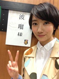 今夜はついに!の画像   波瑠オフィシャルブログ「Haru's official blog」Po…