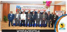 """رئيس جامعة المنيا يُشارك في مؤتمر""""الجامعات العربية"""" University, Community College, Colleges"""
