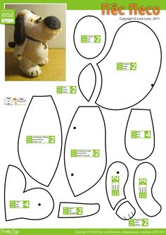6 Best Images of Free Printable Sewing Patterns Cat - Free Printable Stuffed Cat Pattern, Free Stuffed Cat Pattern and Cat Stuffed Animal Sewing Patterns Free Free Printable Sewing Patterns, Animal Sewing Patterns, Free Sewing, Sewing Stuffed Animals, Stuffed Animal Patterns, Teddy Bear Patterns Free, Dog Pattern, Sewing Toys, Felt Toys