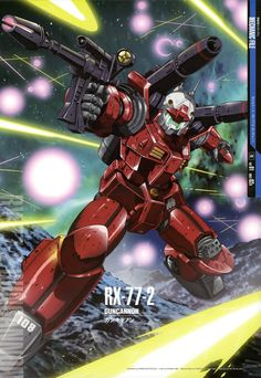 """The RX-77-2 Guncannon was the second mobile suit design model that stemmed from the Earth Federation's """" Vinison Project"""" or """"V Project"""" in the anime Mobile Suit Gundam."""