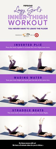 Lie on Your Back, Relax, and Work Your Inner Thighs the Lazy-Girl Way