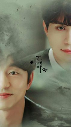 Goblin and Grim Reaper O Drama, Drama Fever, Goblin Kdrama Quotes, Goblin Kdrama Fanart, Lee Dong Wook Wallpaper, My Shy Boss, Goblin The Lonely And Great God, Goblin Gong Yoo, Kdrama