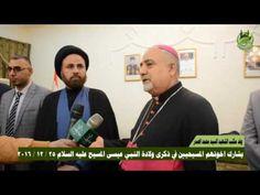 alaaqal: وفد مكتب الشهيد السيد محمد الصدر يشارك اخوتهم المس...