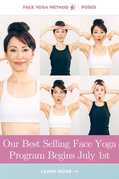 Join our Bootcamp and begin as part of our community on July 1st! #faceyoga Diy Skin Care, Skin Care Tips, Face Yoga Method, Face Yoga Exercises, Face Tone, Facial Yoga, Best Face Products, How To Stay Motivated, Anti Wrinkle