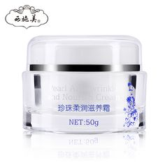 56.80$  Buy here - http://aliwp4.worldwells.pw/go.php?t=32782043190 -  natural pearl Anti-wrinkle and nourish cream  antumn and winter moisturizing cream  50g 56.80$