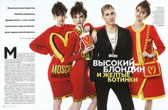 Anastasija Titko,Carly Moore, and Tabitha Pernar for the Vogue Russia July 2014 issue, photographed by Jason Kim