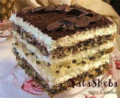 "Торт ""Сказка"" - орехи, мак, шоколад, чернослив, крахмал, изюм, ликер, сливки, желатин, сметана, ром."