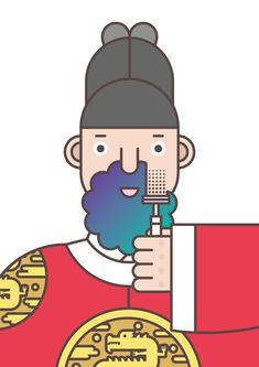 Sejong the Great Shaving on Behance