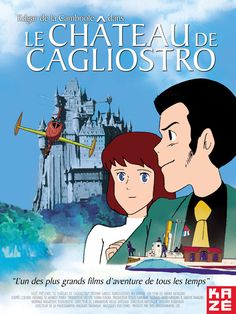 Le Chateau de Cagliostro 1979 (not produced by studio ghibli) Film Manga, Anime Films, Hayao Miyazaki, Studio Ghibli, Shiro, Film Animation Japonais, Japanese Animated Movies, Lupin The Third, 1080p
